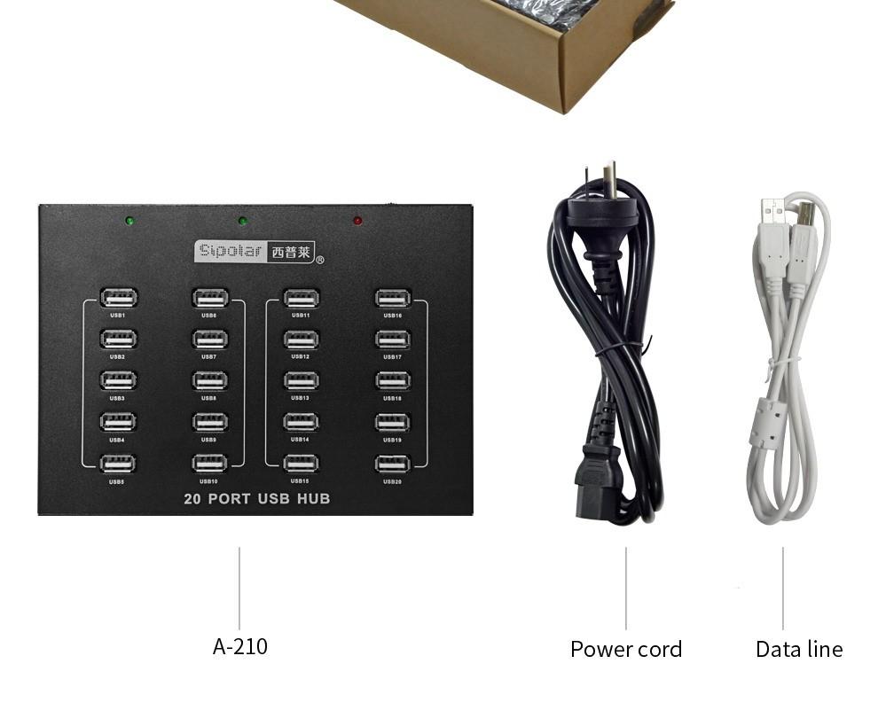 A-210 20 ports hub package-3