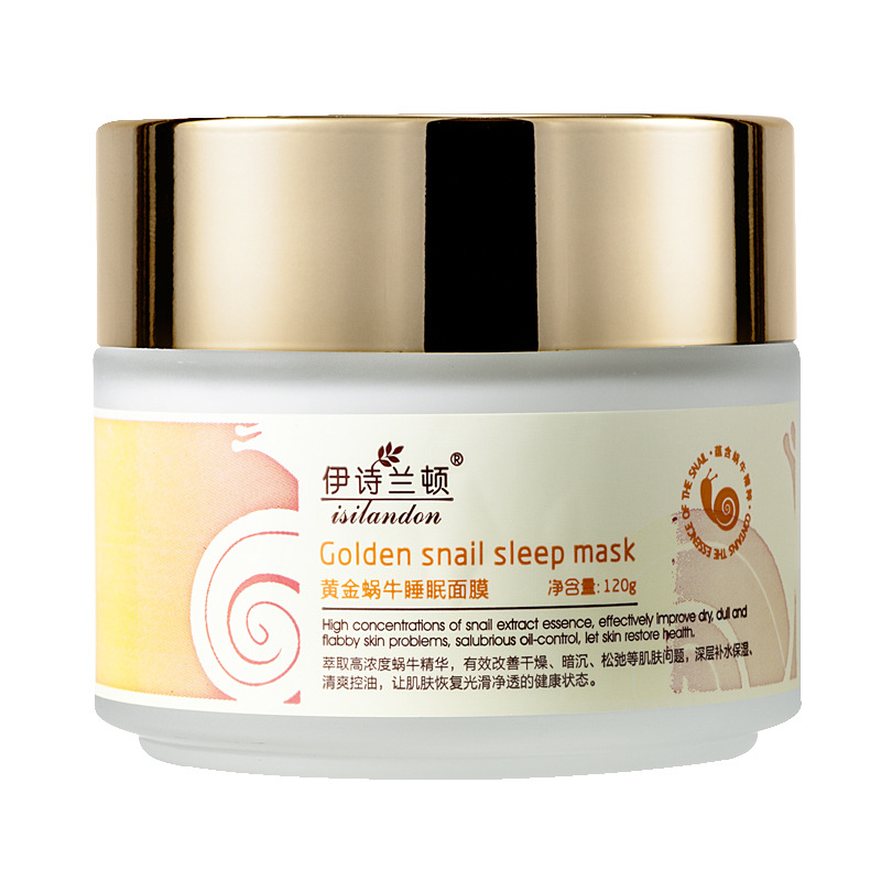 Snail sleep mask 120g tight shrinkage and moisturizing