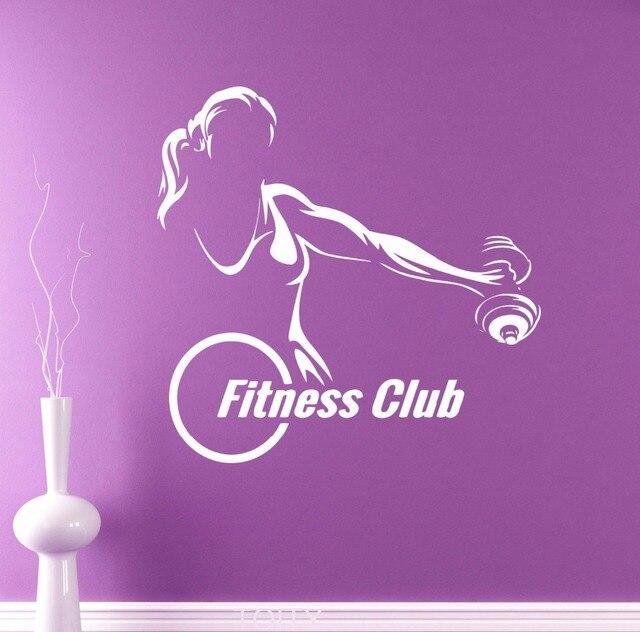Fitness club emblem wall vinyl sticker gym logo decal sport home