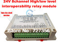 Free shipping With shell DC3V/5V/12V/24V 8 channels with high/low level interoperability relay module