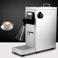 220 В коммерческий насос давление пеновзбиватель для молока/полностью автоматический молочный стимер кофе вспениватель молока пены машина