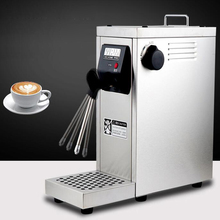 220V Commercial Pump Pressure Milk Foamer /Fully Automatic Milk Steamer Coffee Foamer Milk Foam Machine MS-130D