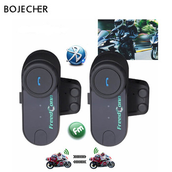2pcs FreedConn TCOM VB Motorcycle Helmet Bluetooth Intercom Wireless Moto Interphone Headset for 3 Rider+FM Radio+Soft Headphone