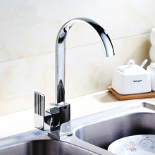 Whosale Медный клапан на одно отверстие кухня блюдо бассейна кран горячей и холодной, поворачивается раковина бассейна кран смеситель водопроводной воды хромированный