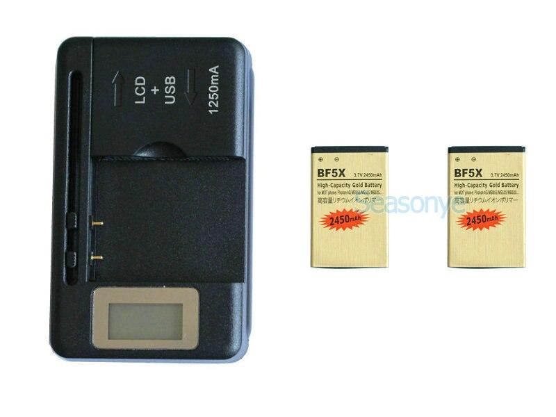 Seasonye 2x 2450mAh BF5X / SNN5877A Gold Replacement Battery + LCD USB Wall Charger For Motorola Photon 4G MB855 ME525 MB525 ect
