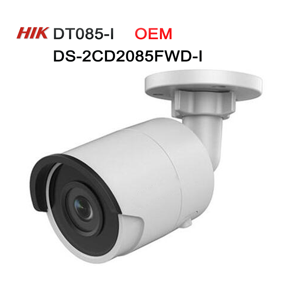 Hikvision DS-2CD2085FWD-I OEM model DT085-I 8 MP(4K) IR Fixed Bullet Network Camera English upgrade version IP Camera 4pcs/lot oem browning 4pcs lot oem a37 g10
