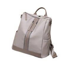 4PCS / LOT Women Backpack Waterproof Nylon Female Casual Daypacks Travel Small Shoulder Bag Blue Mochila