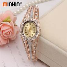 MINHIN Watch Royal Gold Plated Bracelets Oval Dial Wristwatch Stainless Steel Quartz Cuff Bangle Watch Femme Watches Jewelry(China)