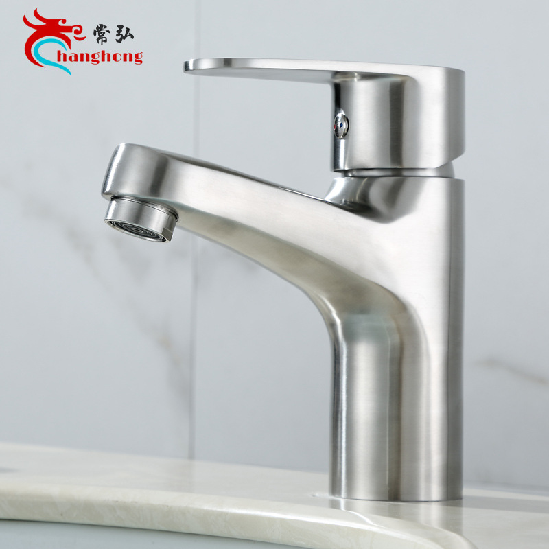 304 stainless steel washbasin hot and cold water faucet304 stainless steel washbasin hot and cold water faucet