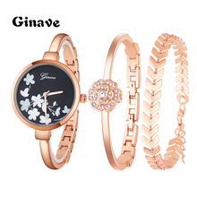 3 PCS Set luxury flower Elegant Diamond Quartz Watch Women Rose Gold Bracelet Multicolor Jewelry Ladies Casual Wristwatch