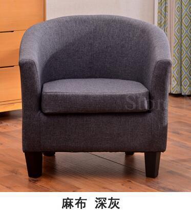 Европейский тканевая одноместная Софа стул интернет кафе кофе небольшой диван гостиничная комната кабинет компьютерный диван стул - Цвет: VIP 18