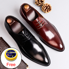 Classic Man Formal Dress Derby Office Shoes Genuine Leather Handmade Wedding Party Flats Pointed Toe Men's Basic Footwear SS367 luxury italian genuine leather handmade men s wedding party footwear pointed toe carved man formal dress banquet shoes kud115