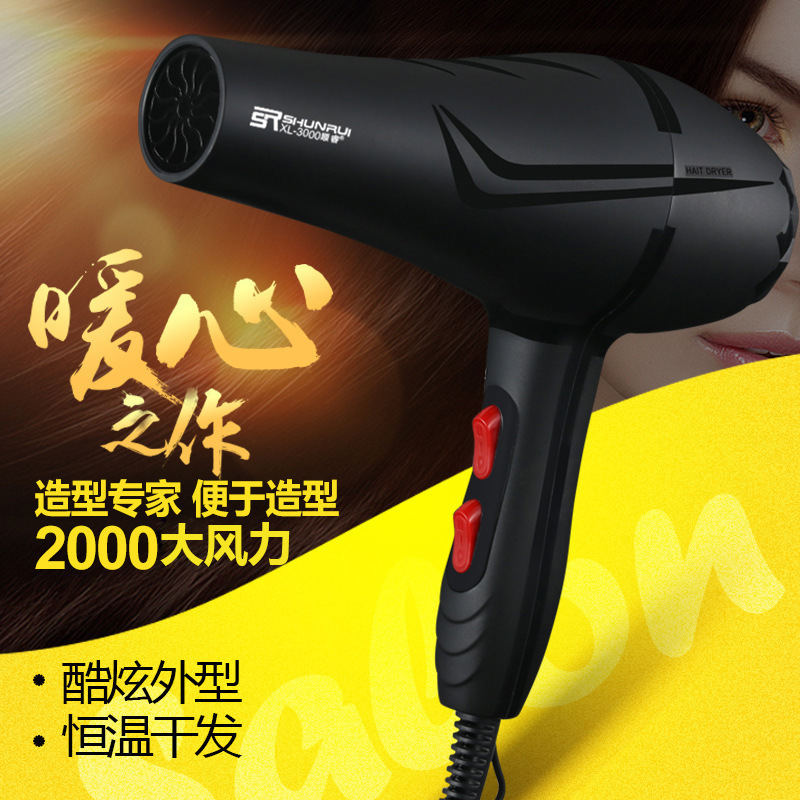 LDXH13-XL-3000,blower household salon barber shop hot and cold air negative ions do not hurt the students' electric hair dryer ldxh14 xl 2760 hair dryer household hair salon high power constant temperature electric hair dryer cold and hot air