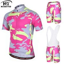 64f082f31 KIDITOKT completo ciclismo estivo 2018 cycling clothing maillot ciclismo  hombre uniforme conjunto bicicleta cycling jersey set