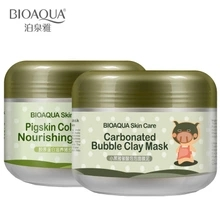 BIOAQUA Little Black Pig Oxygen Skin Care Bubbles Carbonate Mud Mask Whitening Hydrating Moisturizing Facial Masks 100g