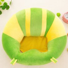 A Modern Baby Support Seat Plush Sleep Kids Car Cushion Toys Gifts Infant Boys Girls Comfortable Learn To Sofa Chair(China)