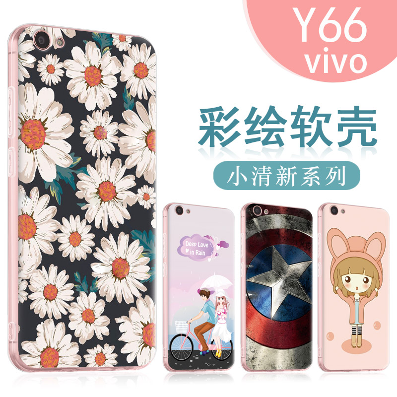 Vivo Y66 Case Cover TPU Soft Case For BBK Y66 Case Cover Painting TPU Vivo Y 66 case cover
