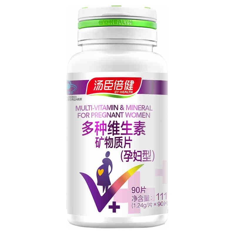 Free Shipping Multi-vitamin & Mineral For Pregnant Women 1.24 G 90 Pcs