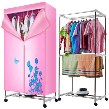 Foldable 15KG Double Layer Portable Clothes Dryer Wardrobe Timing Air Drying Machine PTC Heating 1050W Wheels Middle Four Tubes home portable electric clothes dryer double layer mute round 15kg large capacity 1050w foldable clothes drying machine wardrobe