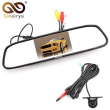 Sinairyu автомобиля Парковочные системы видео Системы 4.3 дюймов парковка зеркало Мониторы с передней заднего вида Камера Мониторы