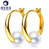 [YS] Naturale Akoya Orecchino di Perla 7-7.5mm Bianco Acqua Salata Perla di Perle AAA 18K Orecchini In Oro gioielli
