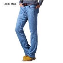 Mens Summer Vintage Bell Bottom Flared Jeans Pants For Men Long Slim Blue Flare