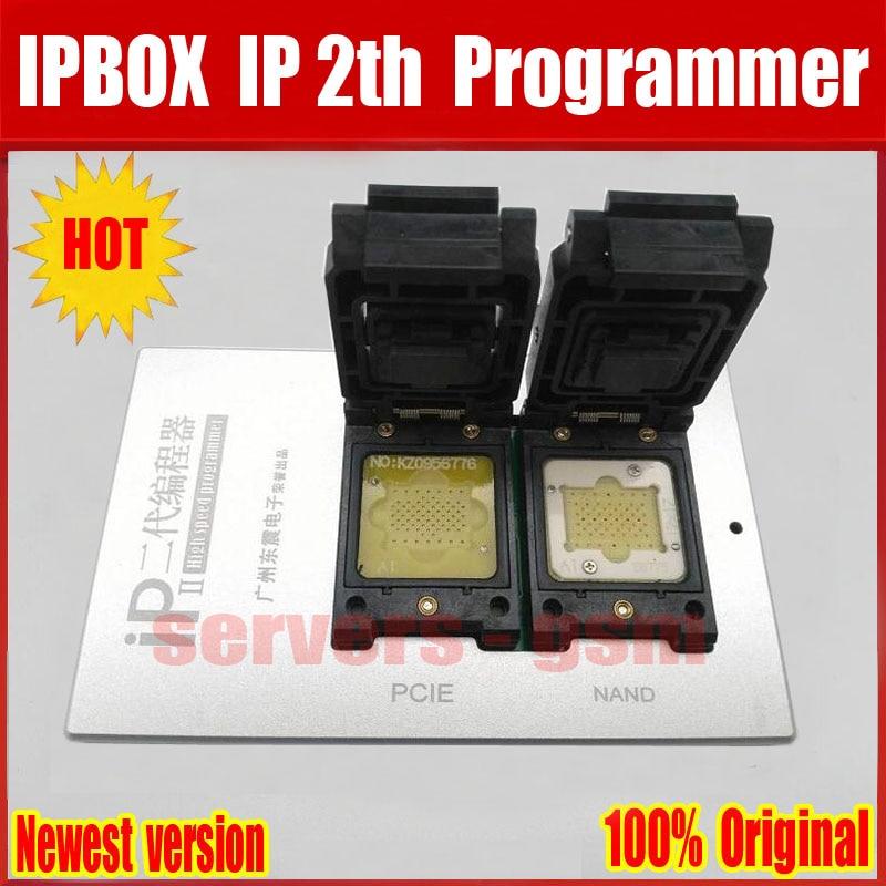 IPBOX 2th.jpg 6