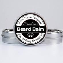 Natural Beard Oil and Beard Wax Balm