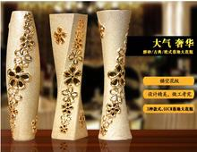 European-style dry flower vases, vase, decorated living room, ceramic crafts home decoration, large flowerware.