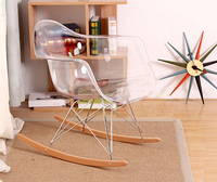 Modern design transparent clear Plastic and wood Rocking Chair. Smoke Acrylic rocking chair with armrest. Plastic Rocking Chair
