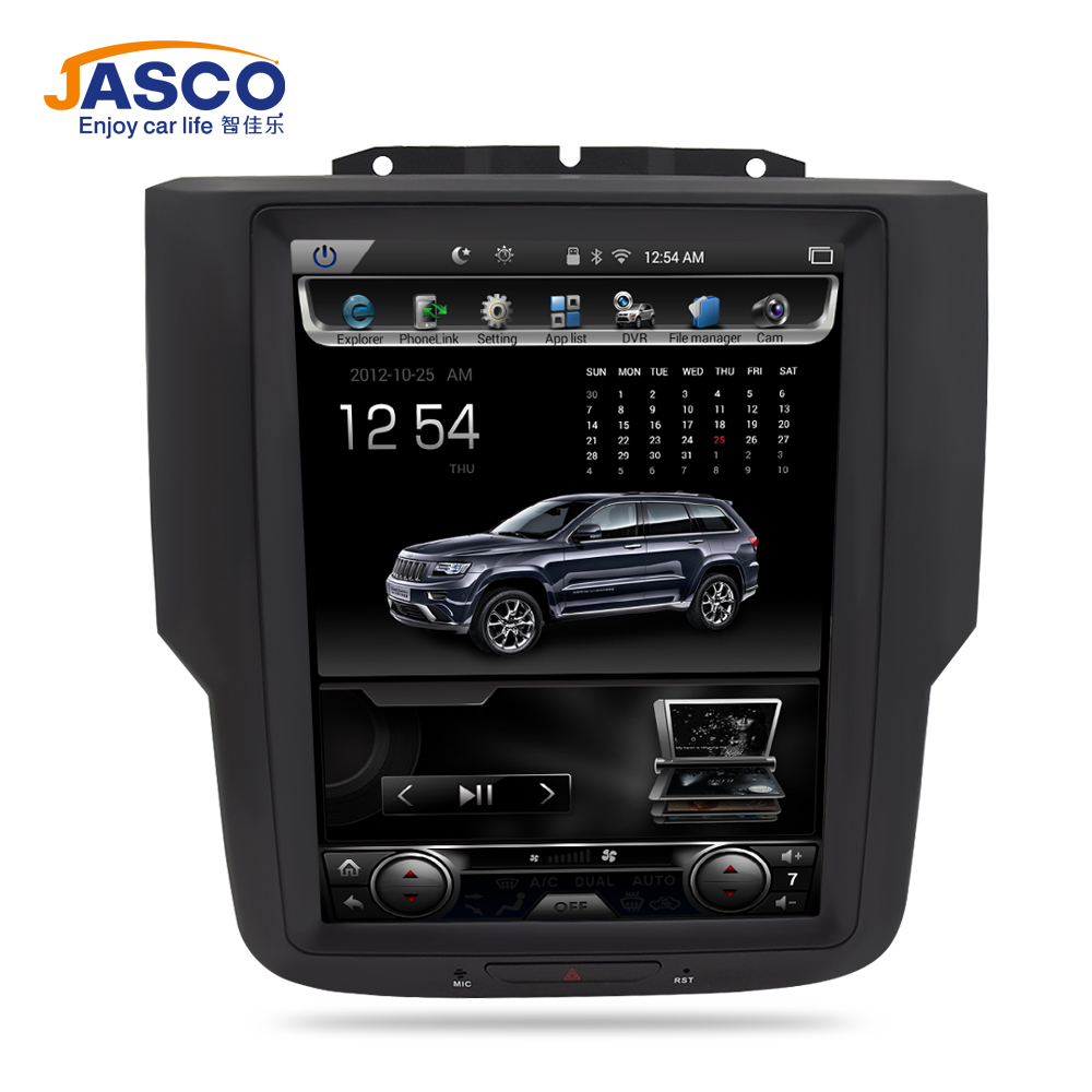 Vertical Screen Android 7.1 Car DVD GPS Glonass Navigation Radio Player for Dodge Ram 2015 RAM 2GB Flash 32G Stereo Multimedia
