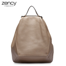 Купить с кэшбэком Zency New Model 100% Natural Leather Women Backpack Large Travel Bags Irregular Oval Daily Knapsack Girl's Schoolbag Khaki