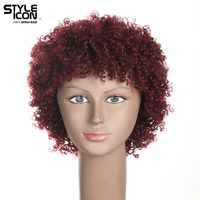 Styleicon Human Hair Wigs For Black Women Machine Made Remy Short Brazilian Kinky Curly Wig Color