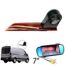 ИК-тормозной светильник заднего вида для FORD Transit заказной тормозной светильник~ модель с 6 шт. ИК светодиодный светильник и автомобильный монитор
