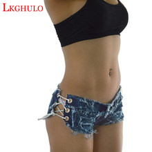 LKGHULO Sexy Club Short Jeans Pole Dancing Women Denim Shorts Jeans Micro Mini Jean Ultra Low Rise Waist Clubwear W124(China)