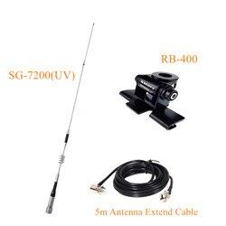 Antena móvel uhf/vhf banda dupla SG-7200 + clipe de carro inoxidável kit montagem RB-400 5 m cabo para KT-8900 KT-980 carro móvel rádio