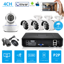 KERUI Security Camera System NVR Kit Full HD 4 Channel Security CCTV NVR ONVIF WiFi Camera System with Outdoor Video IP Camera