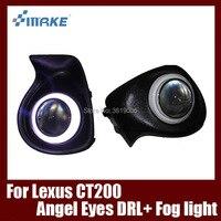 Противотуманная фара в сборе светодиодный дневной свет COB Ангельские глазки противотуманных фар дневного света объектив бампер для Lexus CT200H
