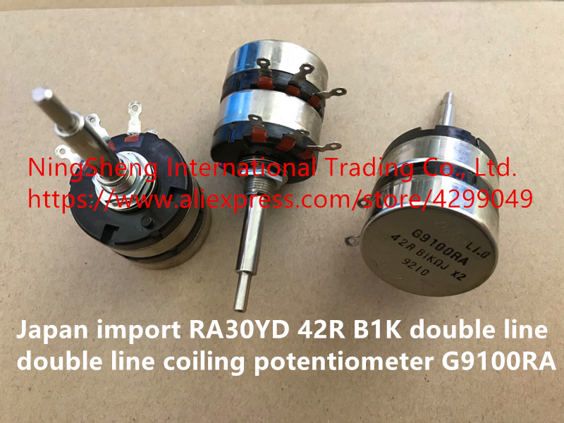 Original new 100% Japan import RA30YD 42R B1K double line coiling potentiometer G9100RA (SWITCH) original new 100% japan import 50kax2 rk161222007f 16 type double tone duplex potentiometer a50k axis 25mmf switch