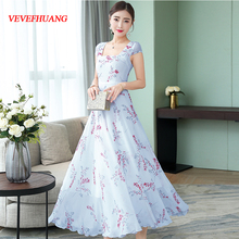 faff57419 2018 New Spring Summer Women Long dress Print Short Sleeve Square Collar  Elegant Small Dresses White