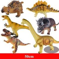 educational toys Large dinosaur model toys simulation soft Tyrannosaurus rex sword dragon wrist children 's toys New Year gift