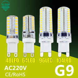 G9 led lamp 7w 9w 10w 11w corn bulb ac 220v smd 2835 3014 48 64.jpg 250x250
