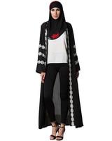 Plus Size Lace Blouse 2019 Autumn Women Long Sleeve Beach Kimono Cardigan Sexy Sheer Casual Loose Long Chiffon Blouses Blusas