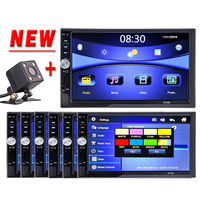 2 Din Car Multimedia Player 7 HD Bluetooth Stereo Radio FM MP4 MP5 Audio Video USB