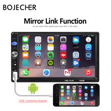 2 din Radio samochodowe 7 cal ekran dotykowy Android odtwarzacz mirror link dla MP5 odtwarzacz Autoradio Bluetooth widok z tyłu kamery magnetofon tanie tanio BOJECHER CL-7038B 4*45W W desce rozdzielczej Aluminum + Plastics Tuner radiowy Angielski 87 5MHz -108MHz 12 v 178*100*65mm