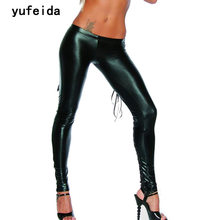 YUFEIDA Sexy Black Long Suede PU Leather Pants Women Skinny Party Tight Hollow Out Gothic Rock Cross Bandage Club Wear Trousers