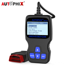 Autophix OM123 OBD2 Automotive Scanner Car Diagnostic Tool ODB2 Auto Scaner Read Clear Engine Fault Light Code Reader ELM327(China)