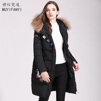 2017 겨울 재킷 여성 패션 큰 모피 칼라 후드 눈 착용 탈지면 두꺼운 따뜻한 긴 재킷 코트 여성 파카