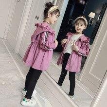 Осенние детские куртки для девочек, Тренч для девочек, модная толстовка с капюшоном