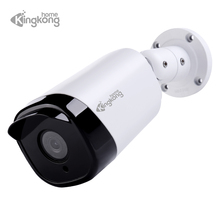 Kingkonghome outdoor Security Camera 1080P IP Camera POE Waterproof ip67 Night Vision onvif CCTV Surveillance Bullet IP Cam 2mp